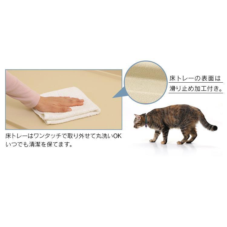 猫 ケージ 大型 ケージ飼い 3段 木製 おしゃれ キャットケージ ペットケージ 猫ケージ 犬 アイリスオーヤマ ウッディキャットケージ PWCR-963|nyanko|08