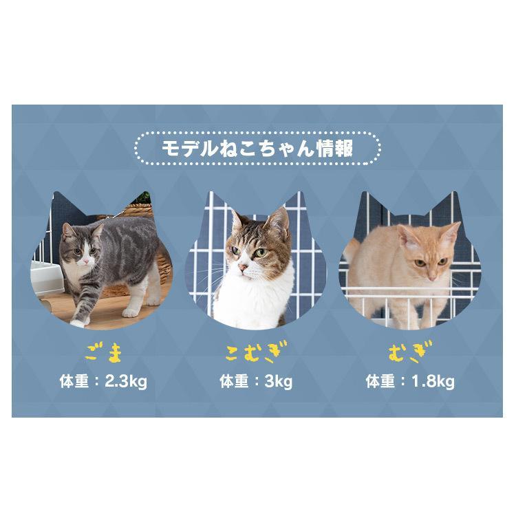 猫 ケージ 大型 ケージ飼い 3段 木製 おしゃれ キャットケージ ペットケージ 猫ケージ 犬 アイリスオーヤマ ウッディキャットケージ PWCR-963|nyanko|10