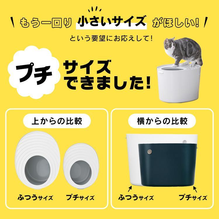 猫トイレ カバー におい対策 おしゃれ 収納 目隠し 猫 トイレ アイリスオーヤマ ネコトイレ ペット用 ペットトイレ 上から猫トイレプチ PUNT430|nyanko|02