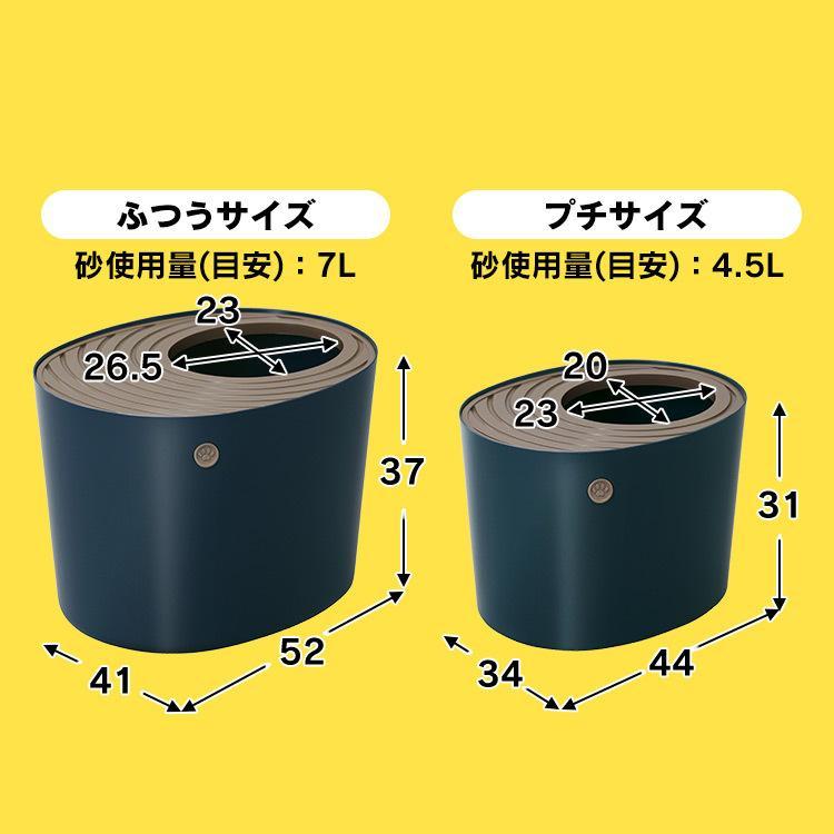 猫トイレ カバー におい対策 おしゃれ 収納 目隠し 猫 トイレ アイリスオーヤマ ネコトイレ ペット用 ペットトイレ 上から猫トイレプチ PUNT430|nyanko|03