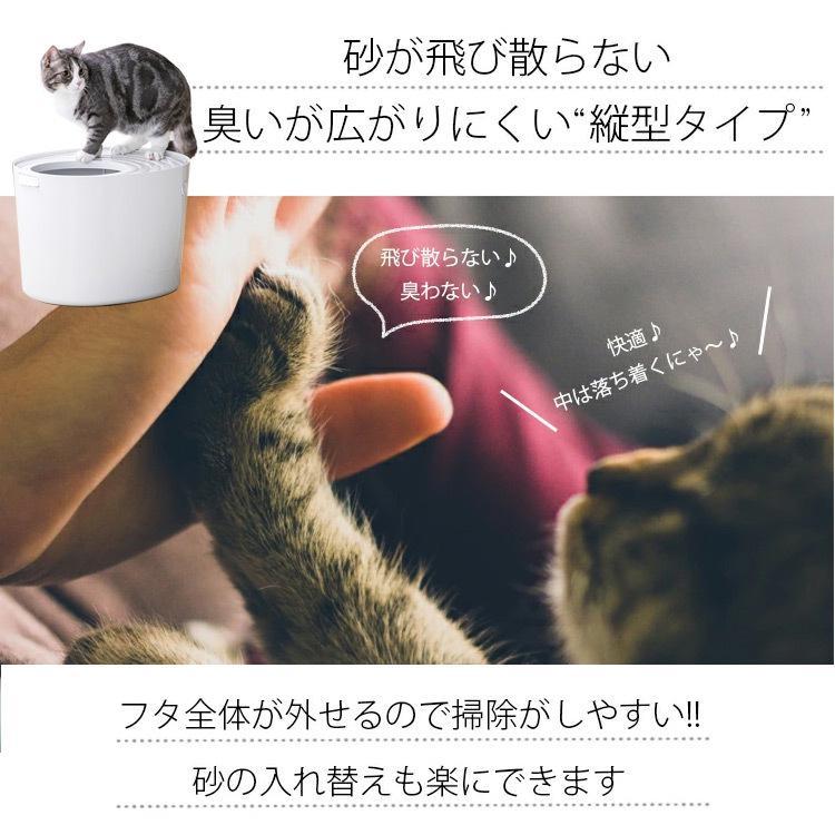 猫トイレ カバー におい対策 おしゃれ 収納 目隠し 猫 トイレ アイリスオーヤマ ネコトイレ ペット用 ペットトイレ 上から猫トイレプチ PUNT430|nyanko|05