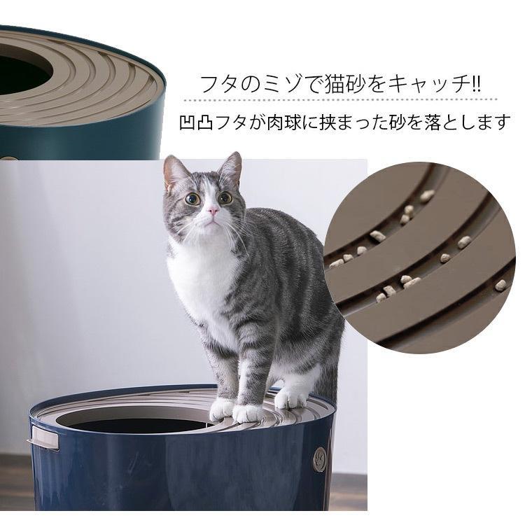 猫トイレ カバー におい対策 おしゃれ 収納 目隠し 猫 トイレ アイリスオーヤマ ネコトイレ ペット用 ペットトイレ 上から猫トイレプチ PUNT430|nyanko|06