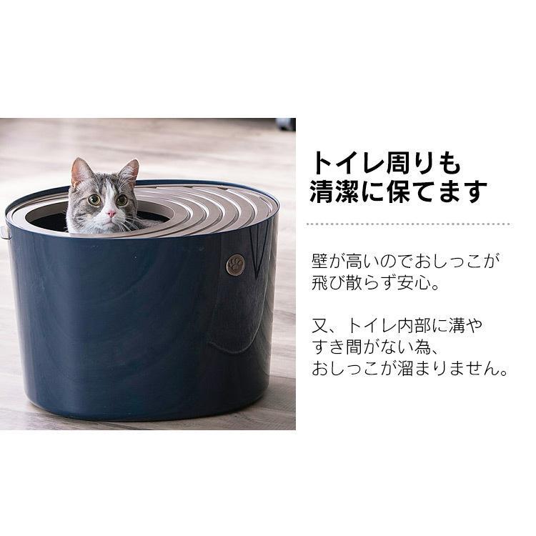 猫トイレ カバー におい対策 おしゃれ 収納 目隠し 猫 トイレ アイリスオーヤマ ネコトイレ ペット用 ペットトイレ 上から猫トイレプチ PUNT430|nyanko|08