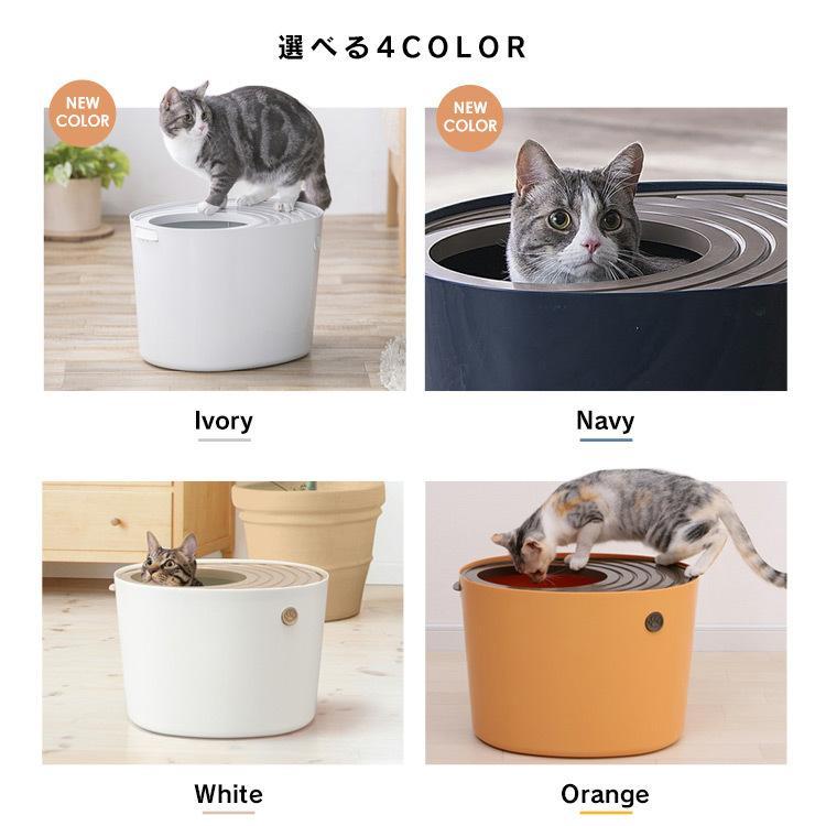猫トイレ カバー におい対策 おしゃれ 収納 目隠し 猫 トイレ アイリスオーヤマ ネコトイレ ペット用 ペットトイレ 上から猫トイレプチ PUNT430 nyanko 09