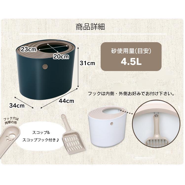 猫トイレ カバー におい対策 おしゃれ 収納 目隠し 猫 トイレ アイリスオーヤマ ネコトイレ ペット用 ペットトイレ 上から猫トイレプチ PUNT430|nyanko|10