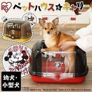 キャリーバッグ ペットキャリー ペットキャリーバッグ 猫 犬 キャリー ペットハウス ディズニー アイリスオーヤマ DP-HC480|nyanko