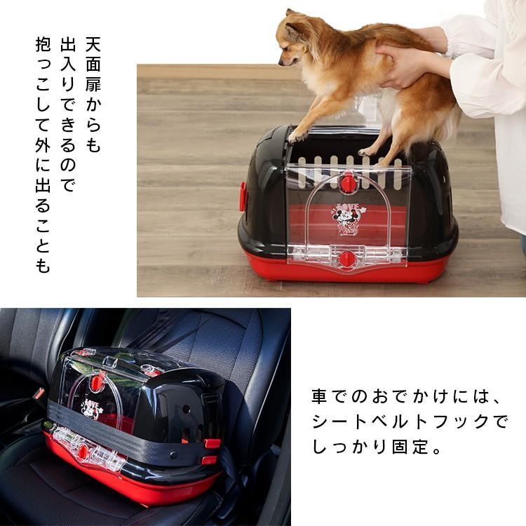 キャリーバッグ ペットキャリー ペットキャリーバッグ 猫 犬 キャリー ペットハウス ディズニー アイリスオーヤマ DP-HC480|nyanko|11