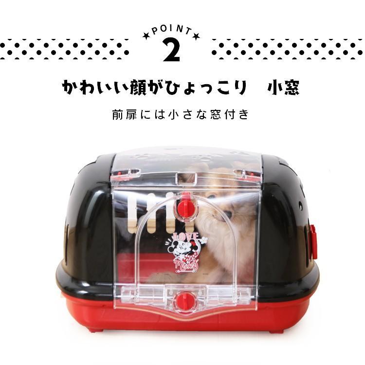 キャリーバッグ ペットキャリー ペットキャリーバッグ 猫 犬 キャリー ペットハウス ディズニー アイリスオーヤマ DP-HC480|nyanko|12