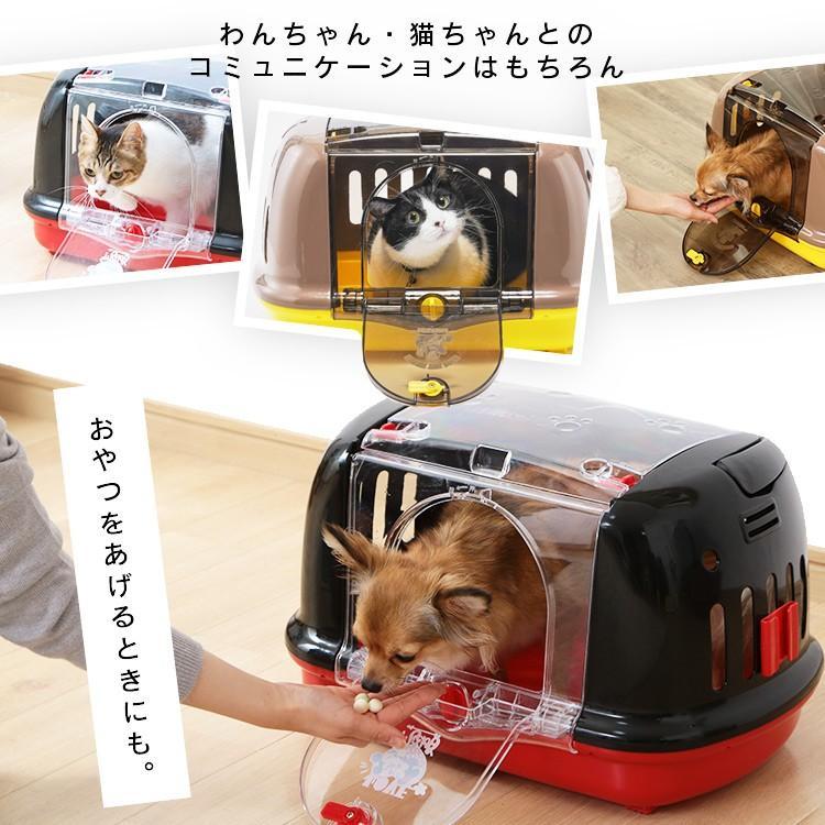 キャリーバッグ ペットキャリー ペットキャリーバッグ 猫 犬 キャリー ペットハウス ディズニー アイリスオーヤマ DP-HC480|nyanko|13