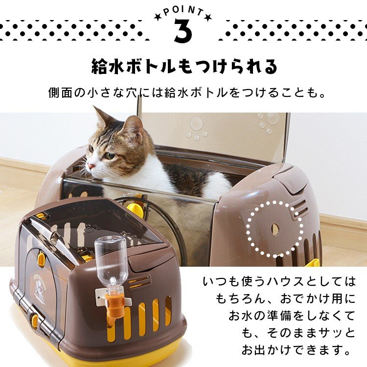 キャリーバッグ ペットキャリー ペットキャリーバッグ 猫 犬 キャリー ペットハウス ディズニー アイリスオーヤマ DP-HC480|nyanko|14