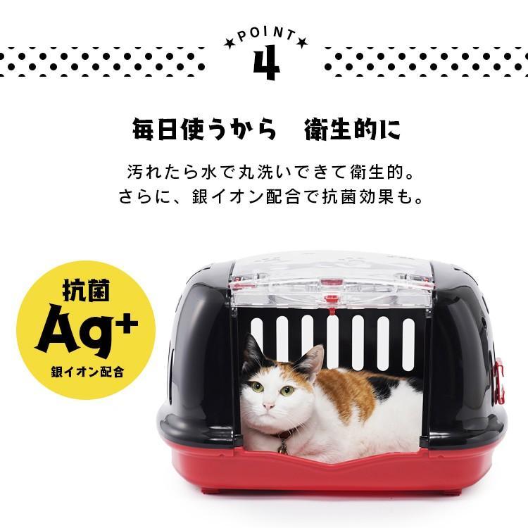 キャリーバッグ ペットキャリー ペットキャリーバッグ 猫 犬 キャリー ペットハウス ディズニー アイリスオーヤマ DP-HC480|nyanko|15