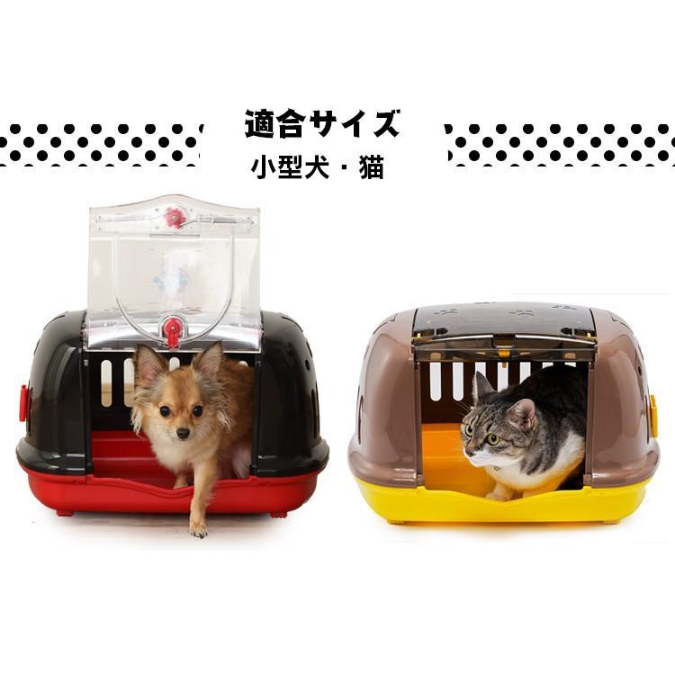 キャリーバッグ ペットキャリー ペットキャリーバッグ 猫 犬 キャリー ペットハウス ディズニー アイリスオーヤマ DP-HC480|nyanko|18