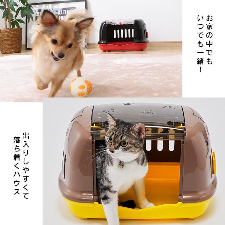 キャリーバッグ ペットキャリー ペットキャリーバッグ 猫 犬 キャリー ペットハウス ディズニー アイリスオーヤマ DP-HC480|nyanko|05