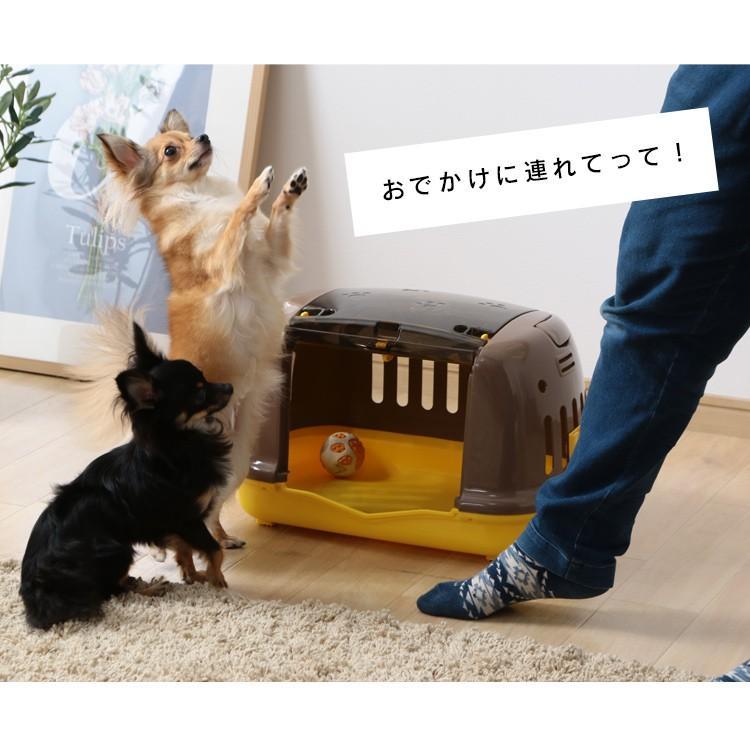 キャリーバッグ ペットキャリー ペットキャリーバッグ 猫 犬 キャリー ペットハウス ディズニー アイリスオーヤマ DP-HC480|nyanko|06