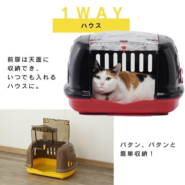 キャリーバッグ ペットキャリー ペットキャリーバッグ 猫 犬 キャリー ペットハウス ディズニー アイリスオーヤマ DP-HC480|nyanko|09
