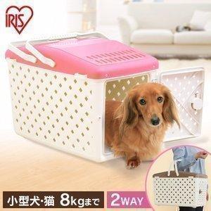 猫 キャリーバッグ ペットキャリー ペットキャリーバッグ ペットキャリーケース 猫 犬 2way かわいい バスケット型 アイリスオーヤマ P-HC-450