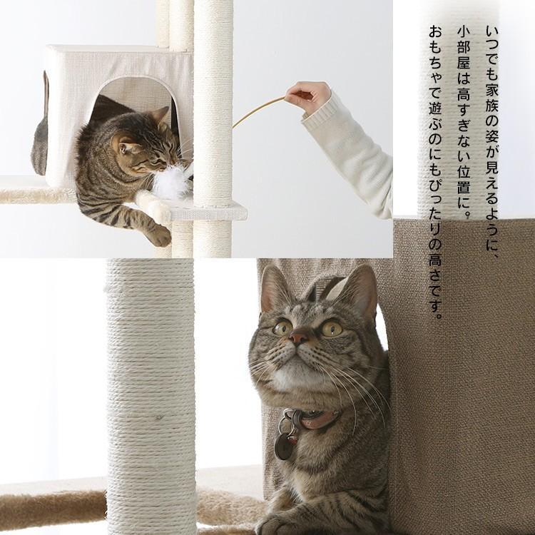 タイムセール/ キャットタワー 猫タワー 猫 猫用 タワー置き型 据え置き 大型 多頭飼い 大型猫 大型猫用 ハンモック ファブルック生地 CCCT-6060S おしゃれ|nyanko|11
