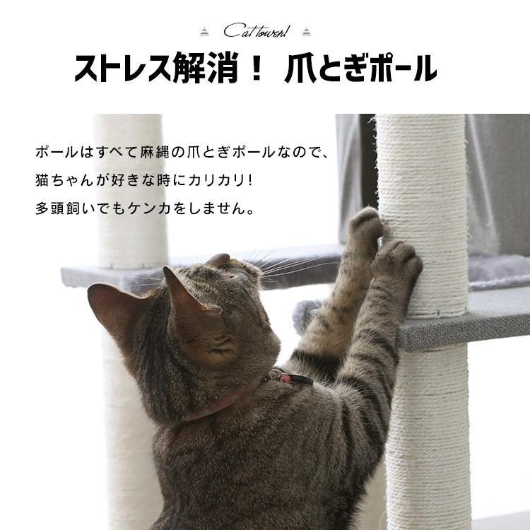 タイムセール/ キャットタワー 猫タワー 猫 猫用 タワー置き型 据え置き 大型 多頭飼い 大型猫 大型猫用 ハンモック ファブルック生地 CCCT-6060S おしゃれ|nyanko|12