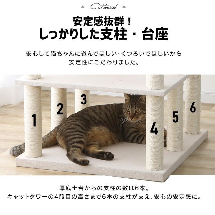 タイムセール/ キャットタワー 猫タワー 猫 猫用 タワー置き型 据え置き 大型 多頭飼い 大型猫 大型猫用 ハンモック ファブルック生地 CCCT-6060S おしゃれ|nyanko|14