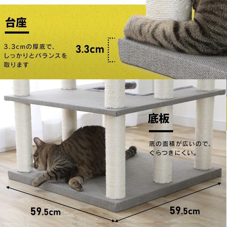 タイムセール/ キャットタワー 猫タワー 猫 猫用 タワー置き型 据え置き 大型 多頭飼い 大型猫 大型猫用 ハンモック ファブルック生地 CCCT-6060S おしゃれ|nyanko|15
