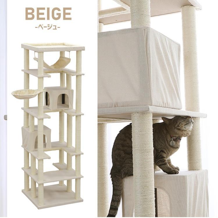 タイムセール/ キャットタワー 猫タワー 猫 猫用 タワー置き型 据え置き 大型 多頭飼い 大型猫 大型猫用 ハンモック ファブルック生地 CCCT-6060S おしゃれ|nyanko|17