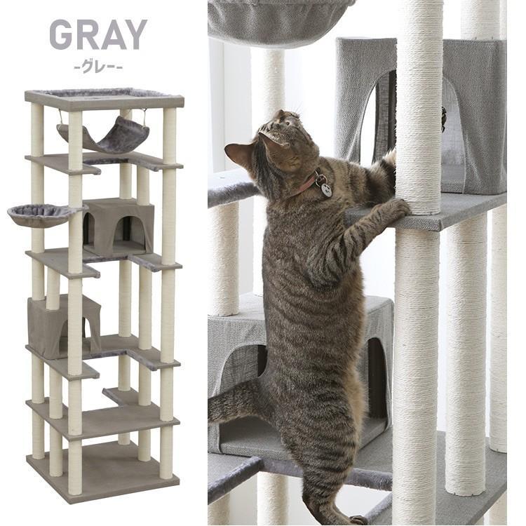 タイムセール/ キャットタワー 猫タワー 猫 猫用 タワー置き型 据え置き 大型 多頭飼い 大型猫 大型猫用 ハンモック ファブルック生地 CCCT-6060S おしゃれ|nyanko|19