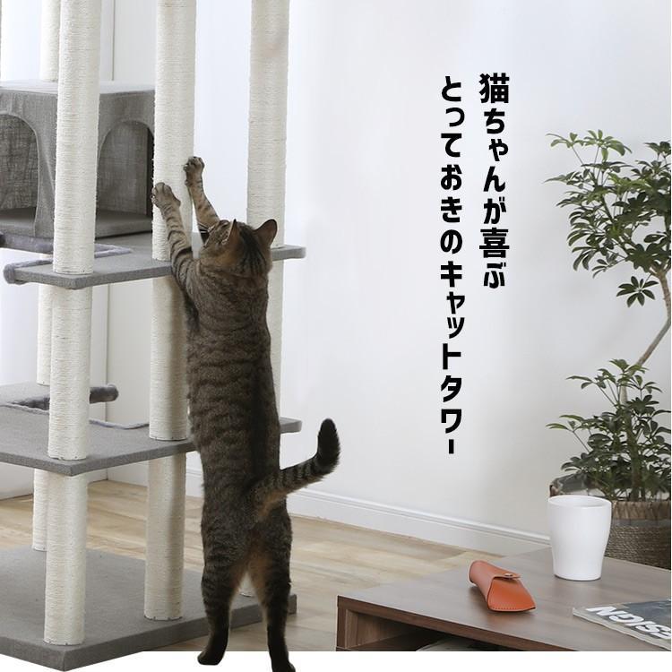 タイムセール/ キャットタワー 猫タワー 猫 猫用 タワー置き型 据え置き 大型 多頭飼い 大型猫 大型猫用 ハンモック ファブルック生地 CCCT-6060S おしゃれ|nyanko|20