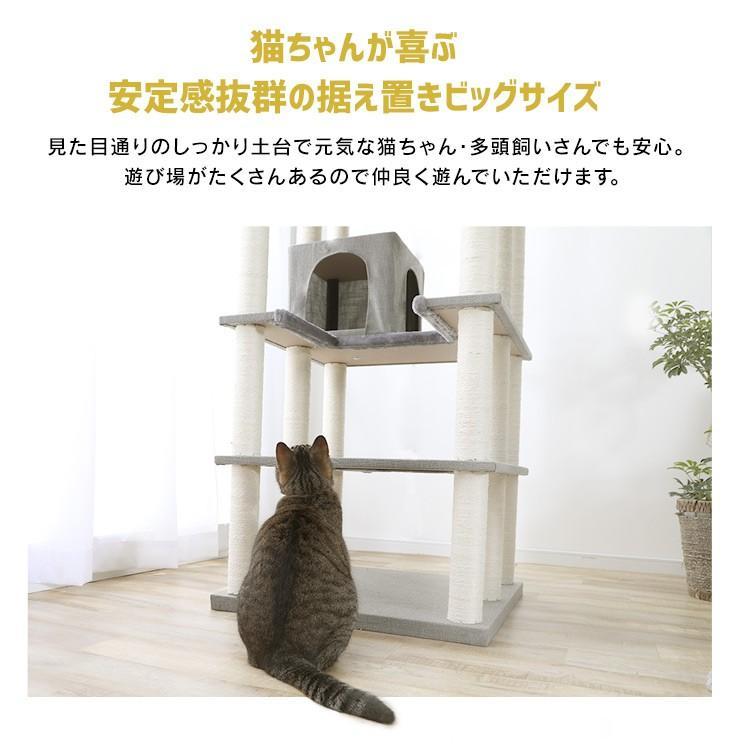 タイムセール/ キャットタワー 猫タワー 猫 猫用 タワー置き型 据え置き 大型 多頭飼い 大型猫 大型猫用 ハンモック ファブルック生地 CCCT-6060S おしゃれ|nyanko|03