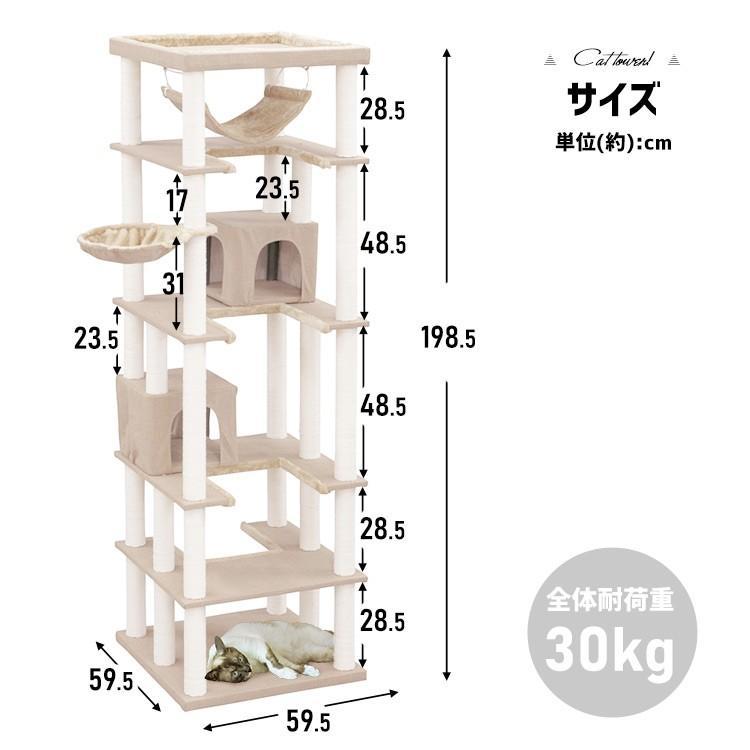 タイムセール/ キャットタワー 猫タワー 猫 猫用 タワー置き型 据え置き 大型 多頭飼い 大型猫 大型猫用 ハンモック ファブルック生地 CCCT-6060S おしゃれ|nyanko|21