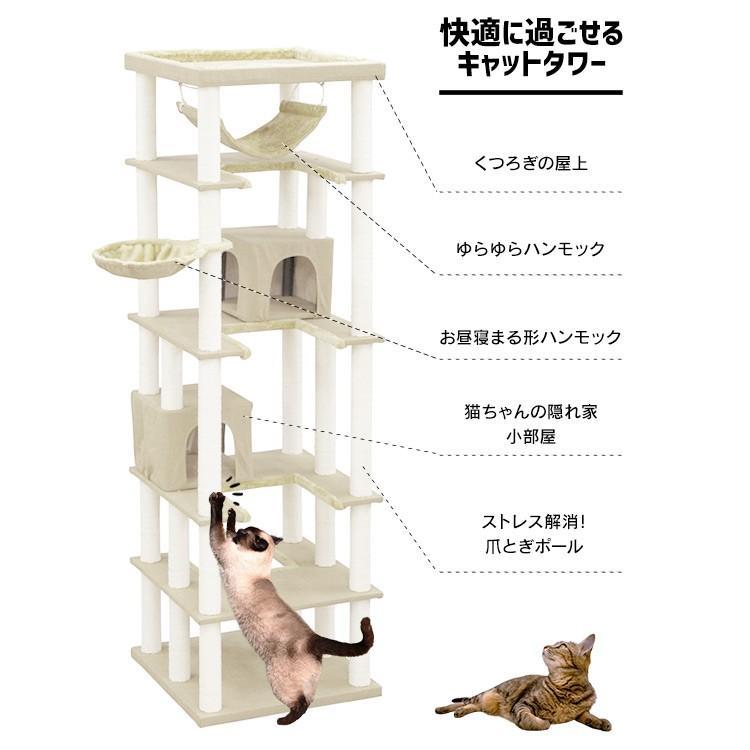タイムセール/ キャットタワー 猫タワー 猫 猫用 タワー置き型 据え置き 大型 多頭飼い 大型猫 大型猫用 ハンモック ファブルック生地 CCCT-6060S おしゃれ|nyanko|04