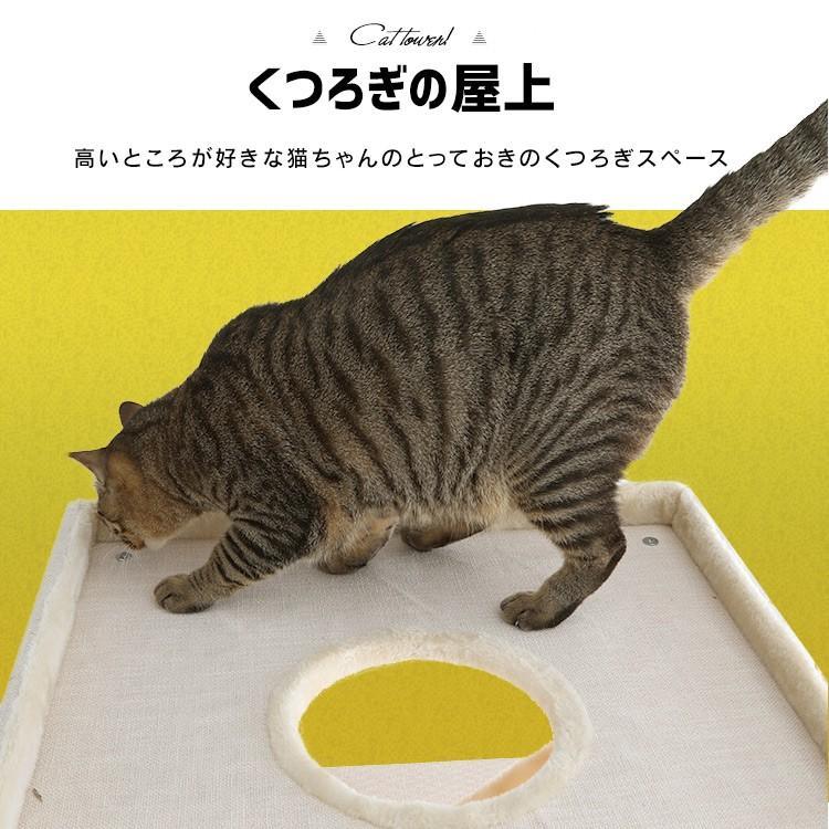 タイムセール/ キャットタワー 猫タワー 猫 猫用 タワー置き型 据え置き 大型 多頭飼い 大型猫 大型猫用 ハンモック ファブルック生地 CCCT-6060S おしゃれ|nyanko|05
