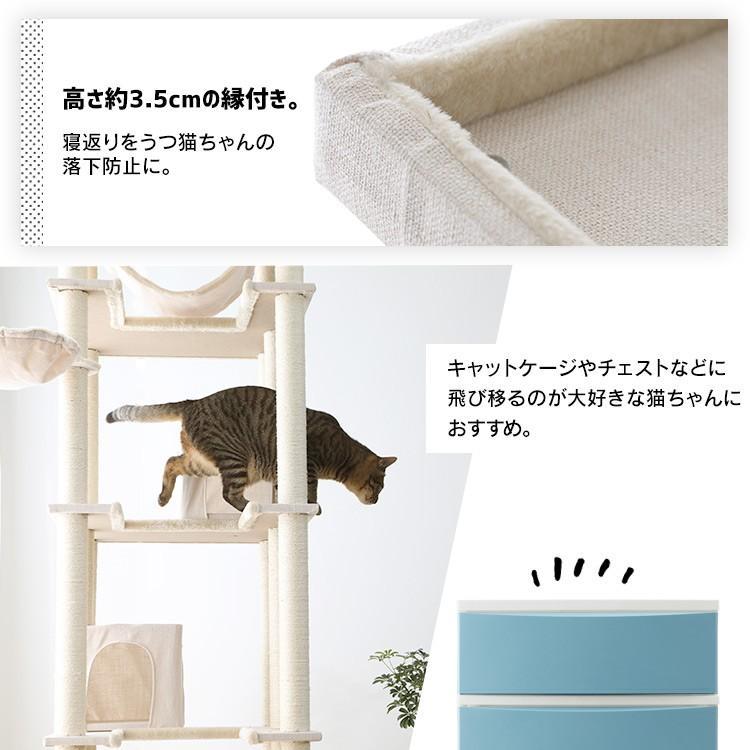タイムセール/ キャットタワー 猫タワー 猫 猫用 タワー置き型 据え置き 大型 多頭飼い 大型猫 大型猫用 ハンモック ファブルック生地 CCCT-6060S おしゃれ|nyanko|06