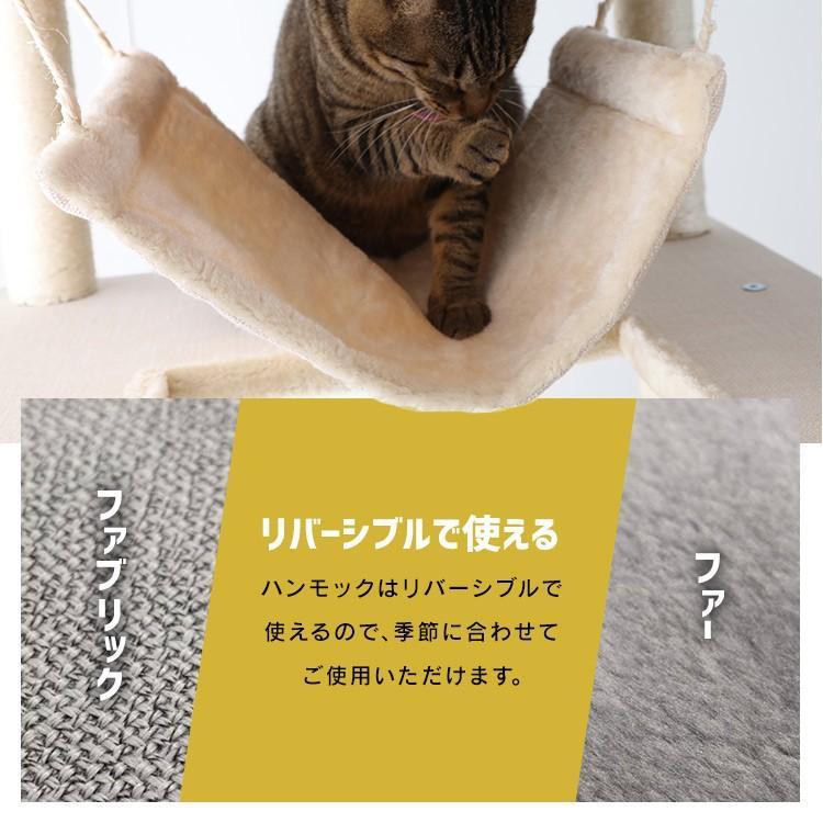 タイムセール/ キャットタワー 猫タワー 猫 猫用 タワー置き型 据え置き 大型 多頭飼い 大型猫 大型猫用 ハンモック ファブルック生地 CCCT-6060S おしゃれ|nyanko|08