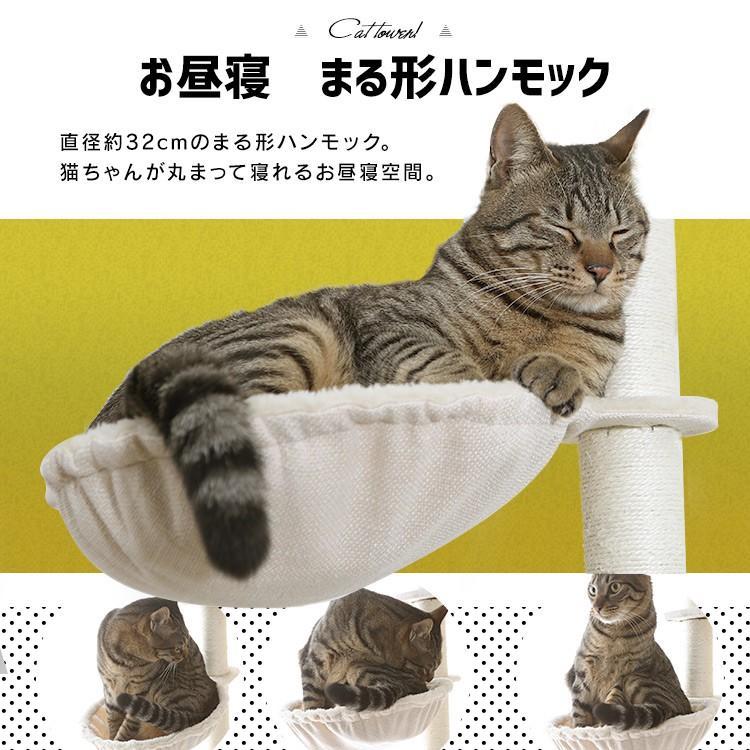 タイムセール/ キャットタワー 猫タワー 猫 猫用 タワー置き型 据え置き 大型 多頭飼い 大型猫 大型猫用 ハンモック ファブルック生地 CCCT-6060S おしゃれ|nyanko|09