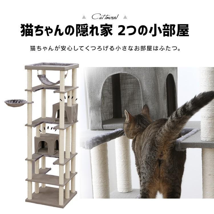 タイムセール/ キャットタワー 猫タワー 猫 猫用 タワー置き型 据え置き 大型 多頭飼い 大型猫 大型猫用 ハンモック ファブルック生地 CCCT-6060S おしゃれ|nyanko|10