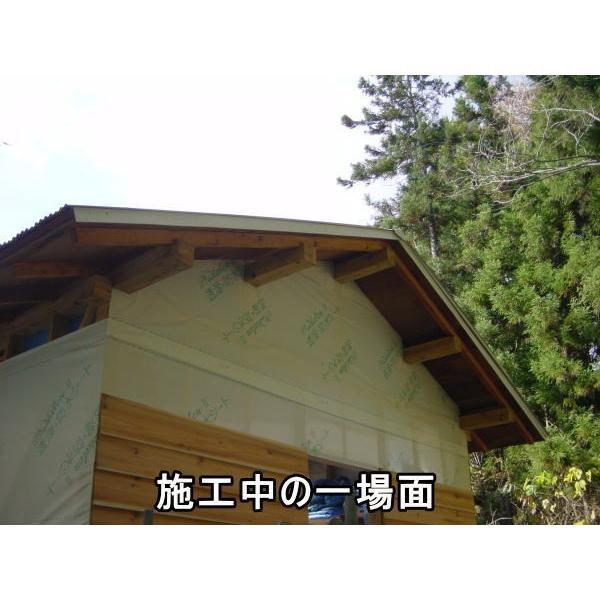 動画でわかる建物作りのDIY DVD3枚組 nyanmaru-kobo 11