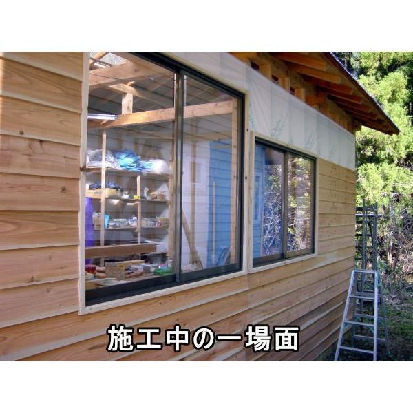 動画でわかる建物作りのDIY DVD3枚組 nyanmaru-kobo 12