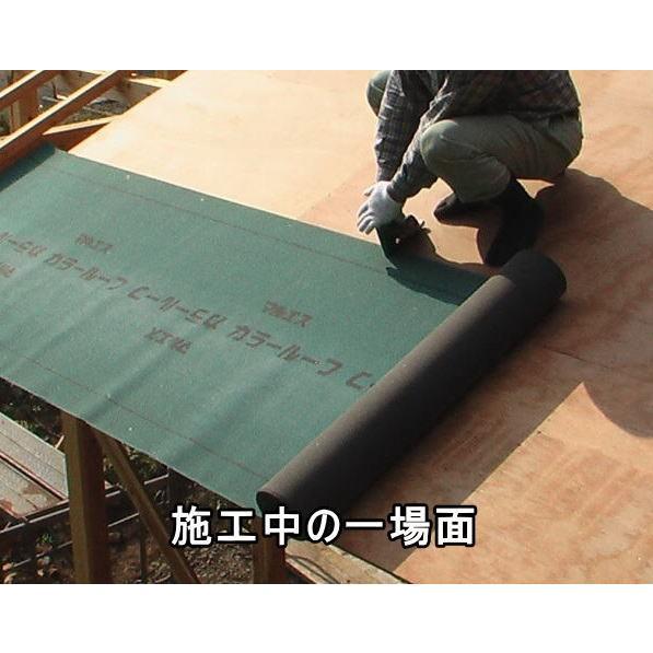 動画でわかる建物作りのDIY DVD3枚組 nyanmaru-kobo 10