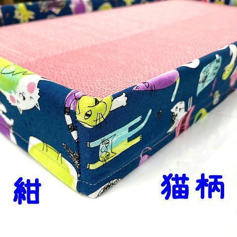 猫 ネコ ねこ キャット 爪とぎ つめ 砥ぎ 色付き とぎたいにゃん (とぎたいニャーン!専用替えカバー) nyanpakusengen 07