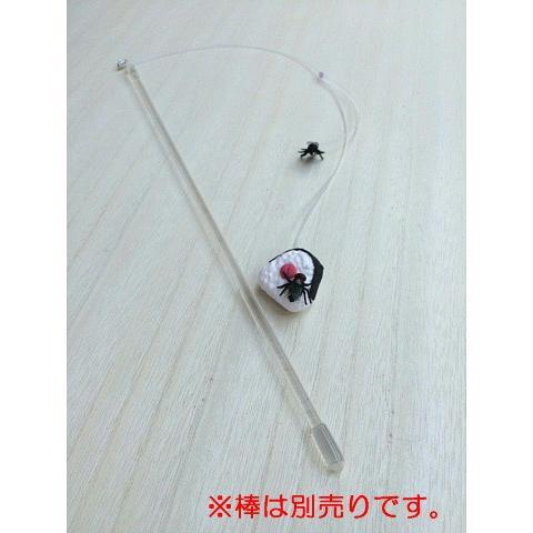 猫 ネコ ねこ じゃらし ジャラシ おもちゃ 付け替え 棒なし 手作り フェイク ハエ 粘土 おにぎり (付替じゃらしハエちゃう!?2)(1180)|nyanpakusengen|02