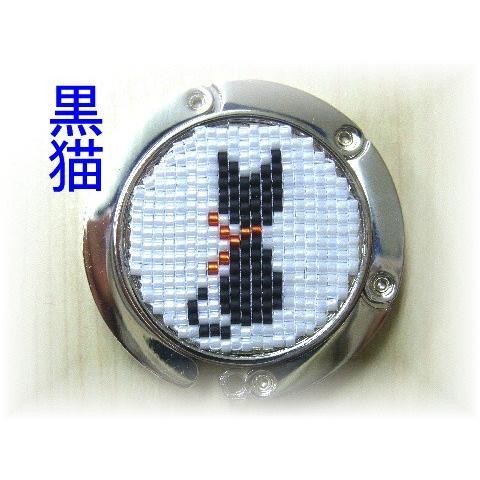 猫 ネコ ねこ キャット ビーズ バッグハンガー  猫柄 (オリジナル猫柄ビーズバッグハンガー)|nyanpakusengen|02
