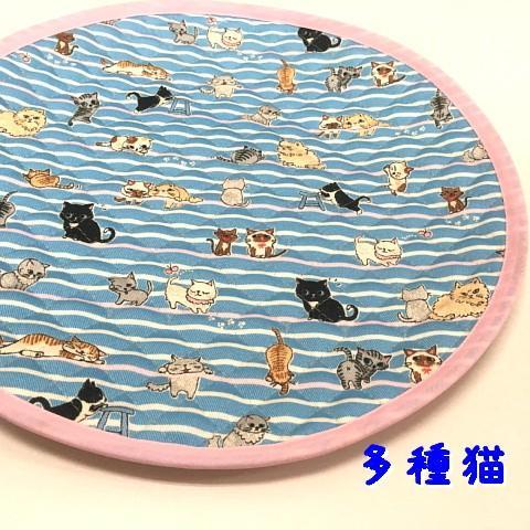 猫 ネコ ねこ キャット マット ベッド キルティング 丸型 円形 手作り ( 丸マット 小) nyanpakusengen 05