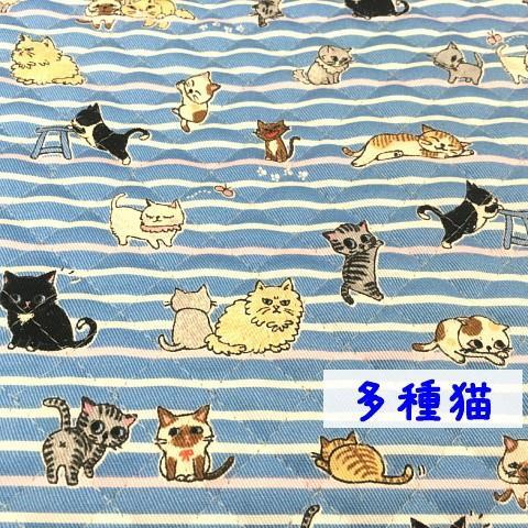 猫 ネコ ねこ キャット マット ベッド キルティング 丸型 円形 手作り ( 丸マット 小) nyanpakusengen 07