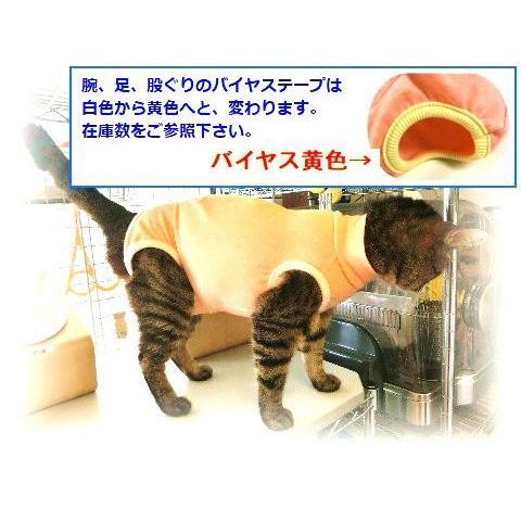 猫 キャット ネコ ねこ 術後 服 保護 傷防止 エリザベスカラー ウェア 術後着 なめ防止 脱毛 傷口 皮膚 避妊 伸縮 (ナメにゃいでレオタードオーガニック)|nyanpakusengen|07