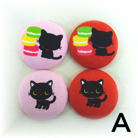 猫 ネコ ねこ キャット マグネット 手作り 布 猫柄 豹柄 (キャットマグネット) nyanpakusengen 02