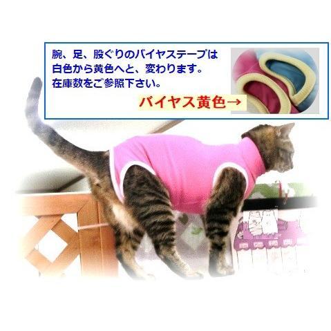 猫 キャット ネコ ねこ 術後 服 保護服 傷防止 エリザベスカラー 術後ウェア 術後着 なめ防止 脱毛 傷口保護 皮膚 避妊 伸縮 (ナメにゃいでレオタード) nyanpakusengen 05