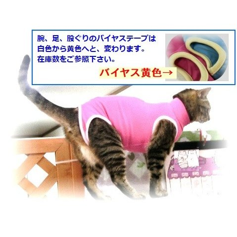 猫 キャット ネコ ねこ 術後 服 保護服 傷防止 エリザベスカラー 術後ウェア 術後着 なめ防止 脱毛 傷口 皮膚 避妊 伸縮 (ナメにゃいでレオタードLワイド)|nyanpakusengen|05