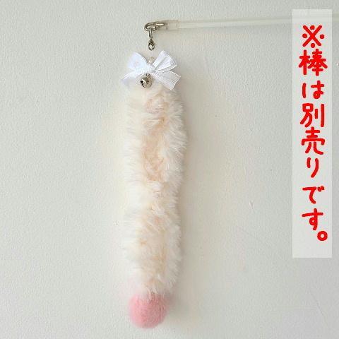 猫 ネコ ねこ じゃらし ジャラシ おもちゃ 付け替え 棒なし 手作り キラキラ ビニール リボン (付替じゃらしキラヒモ) nyanpakusengen 03