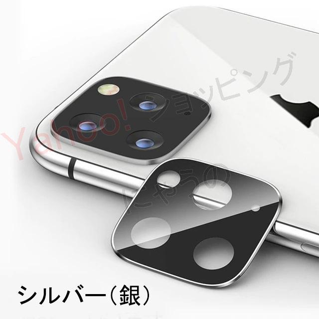 【セール】iPhone 11 12 カメラカバー レンズ カメラ  レンズカバー ガラス iPhone12 mini pro max promax レンズフィルム 強化ガラス 保護 フィルム iPhone11 nyauno 07
