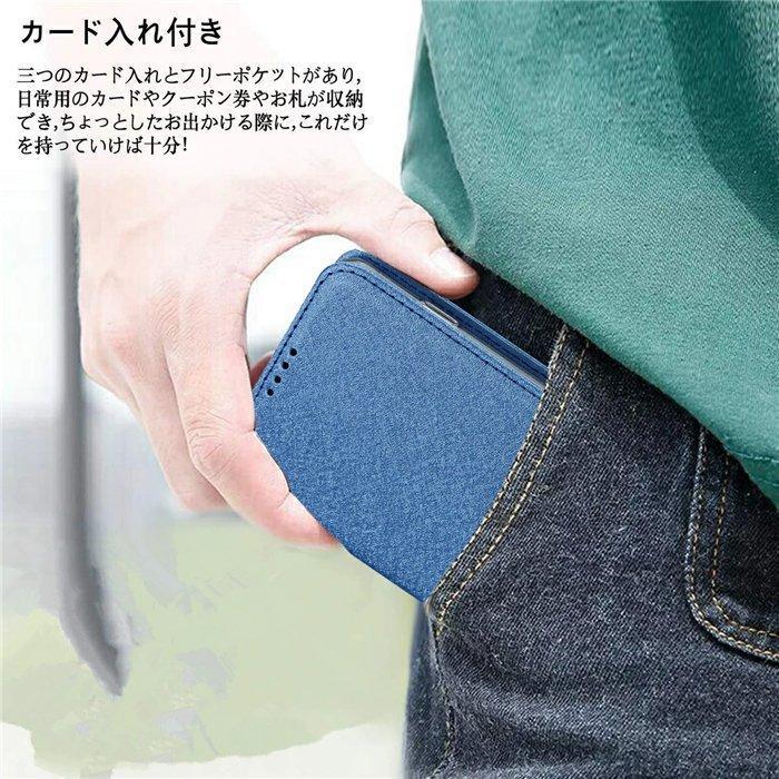 かんたんスマホ2 A001KC Y!mobile 705KC BASIO4 au KYV47 ケース 手帳型 スマホ カバー 京セラ かんたんスマホ KYOCERA nyflood 05